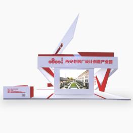 西安华清创意产业发展有限公司